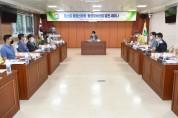 영주시, 통합신공항과 연계한 항공산업 발전세미나 개최