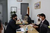 구미시지역아동센터협의회, 국민의힘 구자근 의원과 간담회 열어