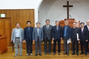 제2회 대구경북기독교사적협의회 개최
