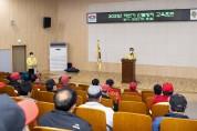 울릉군, 2021년 하반기 산불방지 교육·훈련 실시