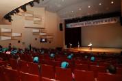 예천군, '희망일자리 사업' 참여자 안전보건 교육 실시