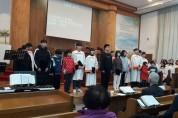 의성 철파교회, 청소년 13명에게 장학금 수여