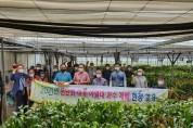 안동시농업기술센터, 아열대 과수 재배 가능할까요?
