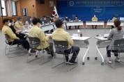 영덕 여름 피서철 영덕관광활성화 종합대책 회의 개최