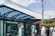김천시, 5월 5일까지 사회적 거리두기 지속 추진 … 생활 주변 '철저' 방역