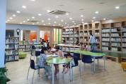 청도작은도서관 리모델링 완료 7월 22일 재개관