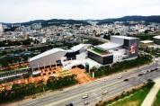 '2021년 제39회 대한민국연극제' 개최지로 안동시·예천군 공동 선정