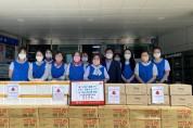 (사)한국여성리더스 경산지회, 지역아동센터에 사랑의 간식 나눔