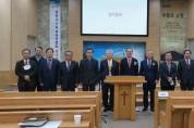 경산시기독교총연합회, 신임회장에 곽성식 목사 취임