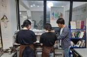 고령군 학교밖청소년지원센터 '직업역량 강화 프로그램' 운영