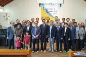 영주노회 농어촌부‧역사위원회, '유재기 목사 학술포럼' 열어
