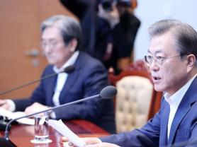 문대통령, 대구 및 경북 일부 지역 특별재난지역 선포