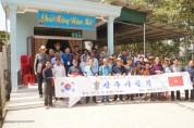 상주시찰회 베트남 다낭 의료선교