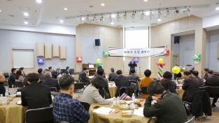 한국어린이전도협회 구미지회, '목회자 초청 세미나'