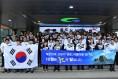 경산시, 10월 '독도의 달' 홍보 나서