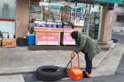 자원순환과, 2019「청소잘하는집」전국 최초로 추진