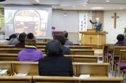 """코로나19 위기 ··· 교회는 """"예배의 거룩성 회복해야"""""""