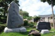 순교지를 찾아서(6)-김제 만경교회
