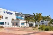 경북교육청, 학력인정 문해교육 운영기관 신청서 접수