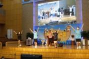구미노회 여름성경학교 교사강습회 개최