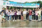 서울 온누리교회, 봉화 신라교회에서 봉사활동 펼쳐