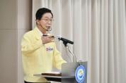 경북교육청, 유·초·중·고 학교 내 밀집도 최소화 기간 연장!