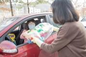 '구미시 장난감도서관' 카카오톡 예약 대여 시행