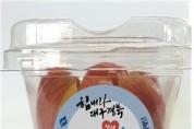 경북도, 코로나19 의료진 응원 컵(cup) 과일 이어져!