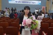 나눔지역아동센터 정정숙 생활복지사 구미시장 표창장 받다!