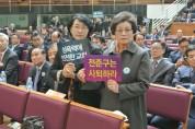 기독교대한감리회 경기연회 오산지방, 전준구 목사 규탄