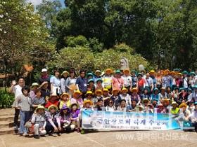 경안노회장로회, 캄보디아에서 '하계수양회' 열어