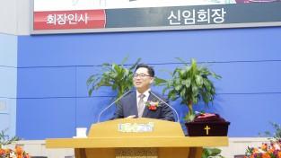 예장합동 총회군선교회 경북지회 제17회기 정기총회 개최