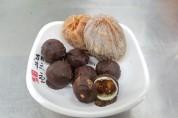 경북농업기술원, 「감 봉봉초콜릿」 제조 특허기술 통상실시