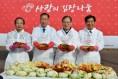 경산월드휴먼브리지, '사랑의 김장나눔' 및 '난방비 지원'