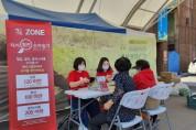 영양군보건소, '군민건강가꾸기의 날' 운영