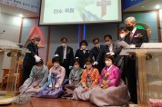 영주염광교회, 은퇴 및 임직예식 열려