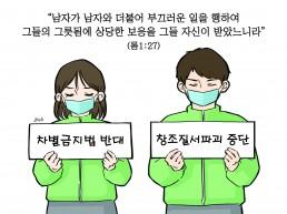 하나만평(경북하나신문 172호)
