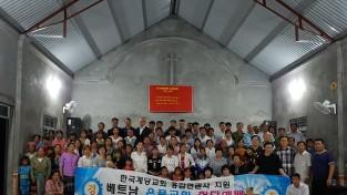 '100교회 건축선교회' 선교현장 보고-이해견 장로