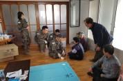 공군 제16전투비행단, 상주시 중동면에서 봉사활동 펼쳐