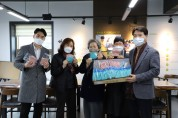 경주시 한땀한올 바느질봉사회, 소외계층 위해 수제 마스크 300개 기부