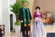 봉산교회, 최창동 원로목사 추대 및 장로·집사·권사 임직예식