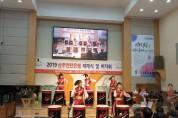 상주연탄은행, 사랑의 연탄 나눔 재개식 및 바자회 개최