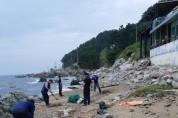 영덕읍 창포리, 태풍 복구를 위한 해양쓰레기 수거 활동