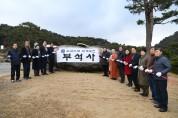 영주 부석사‧소수서원에서 '세계유산 축전' 열린다