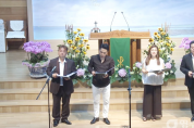 신영주교회, 창립 54주년 기념 행사