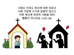 하나만평(경북하나신문 158호)