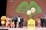 경상북도 '찾아가는 산부인과' 10돌 기념축하