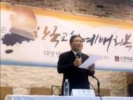 '한국교회 예배 회복의 날' 지역‧교회 여건 고려해 진행