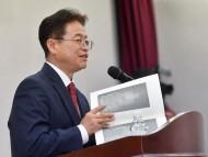 경북도, '일제강점기 유출 우리문화재 환수과제' 학술행사 개최