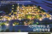 '제8회 경주시 건축상' 작품모집 공고